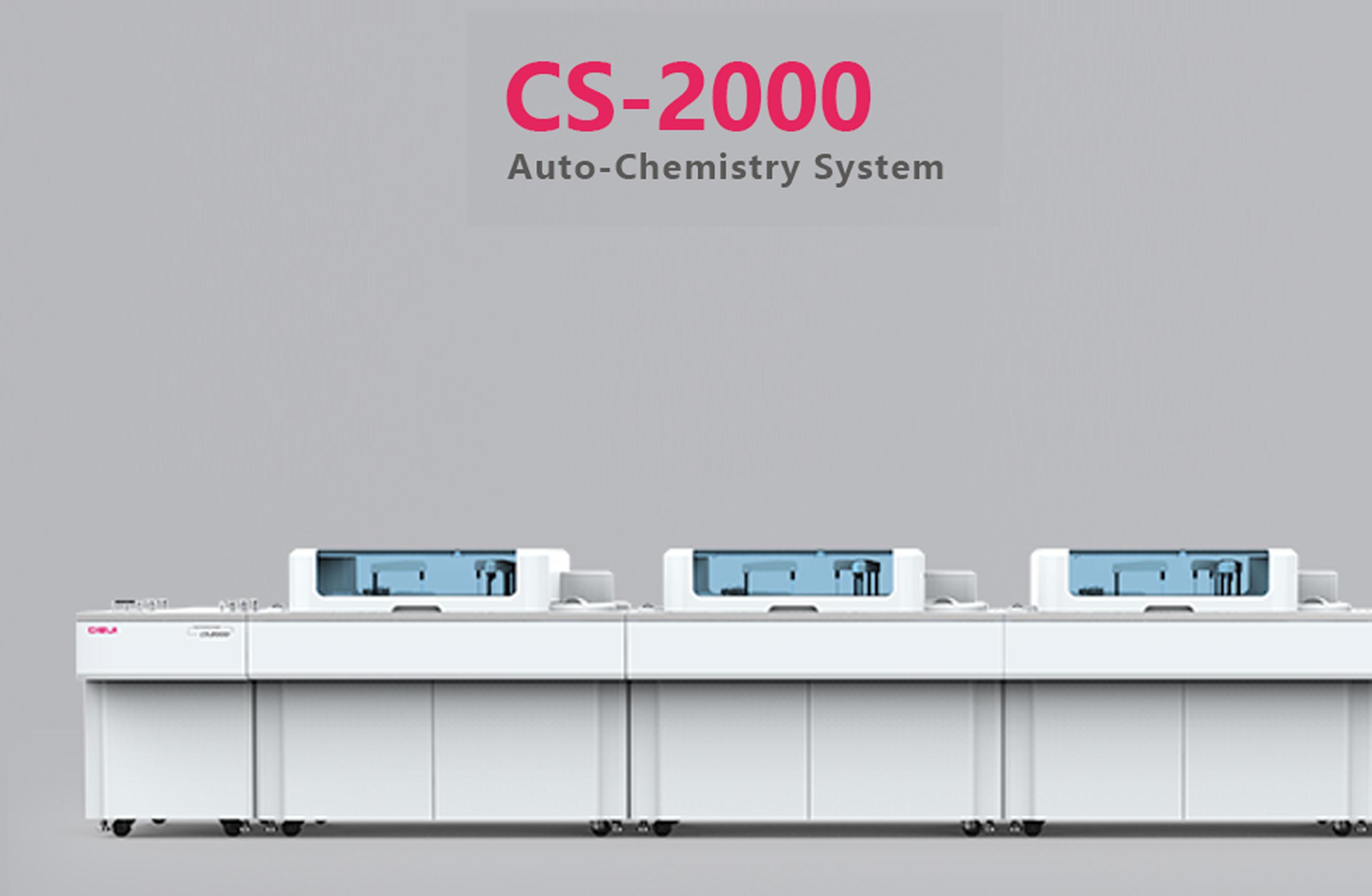 Лабораторное оборудование поставки dirui chemistry system 2000