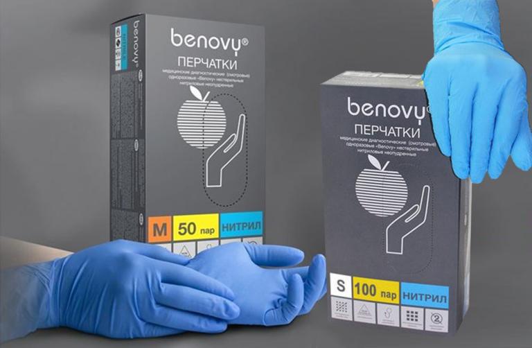 Нитриловые перчатки - Средства индивидульной защиты