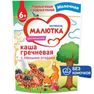 Малютка Каша молочная Гречневая с лесными ягодами (ежевика, клубника, малина), 220г