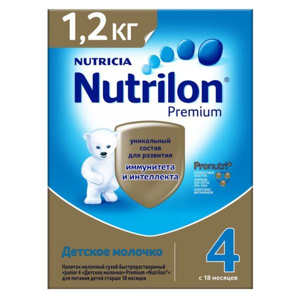 Нутрилон Премиум Детское молочко 4, 1200г