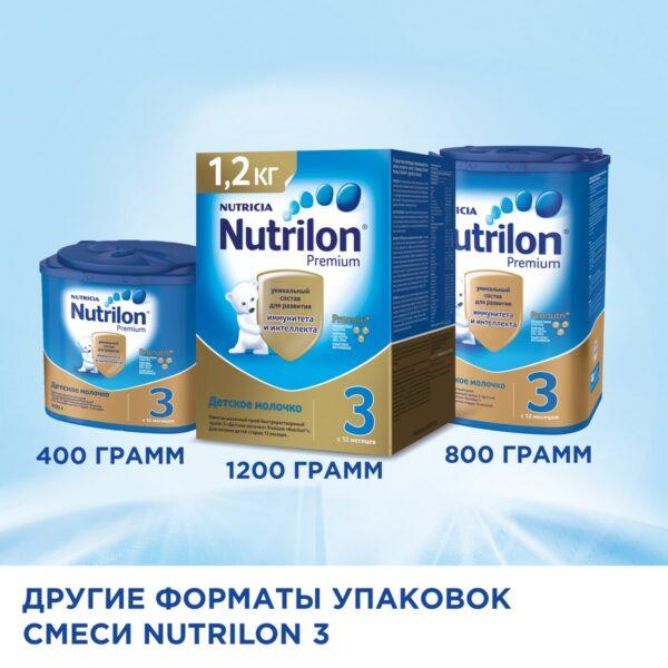 Нутрилон Премиум Детское молочко 3, 800г