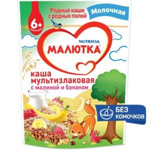 Малютка Каша молочная Мультизлаковая с малиной и бананом, 220г