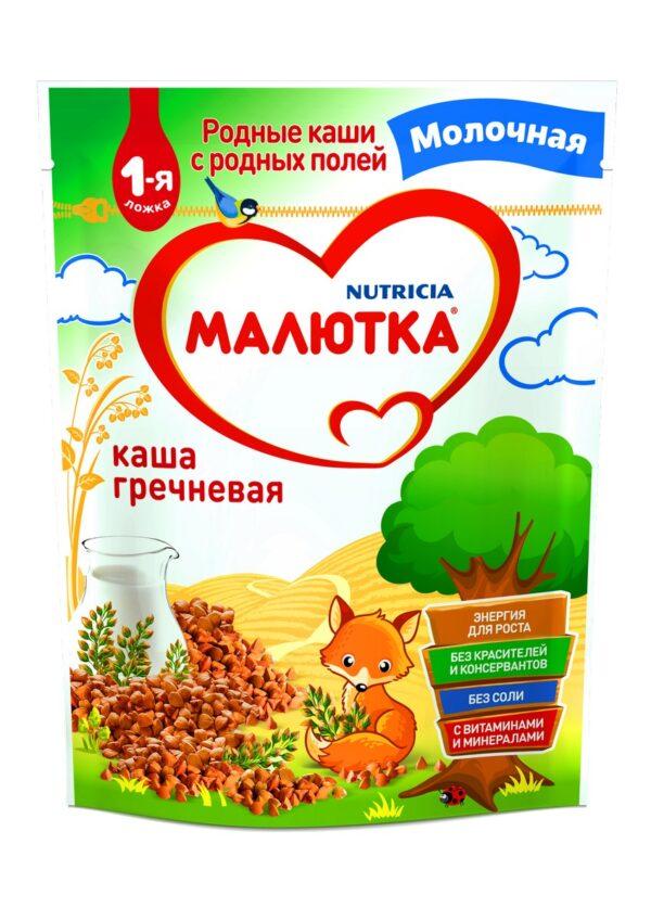 Малютка Каша молочная Гречневая, 220г