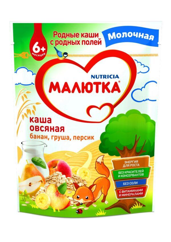 Малютка Каша молочная Овсяная с фруктами, 220г