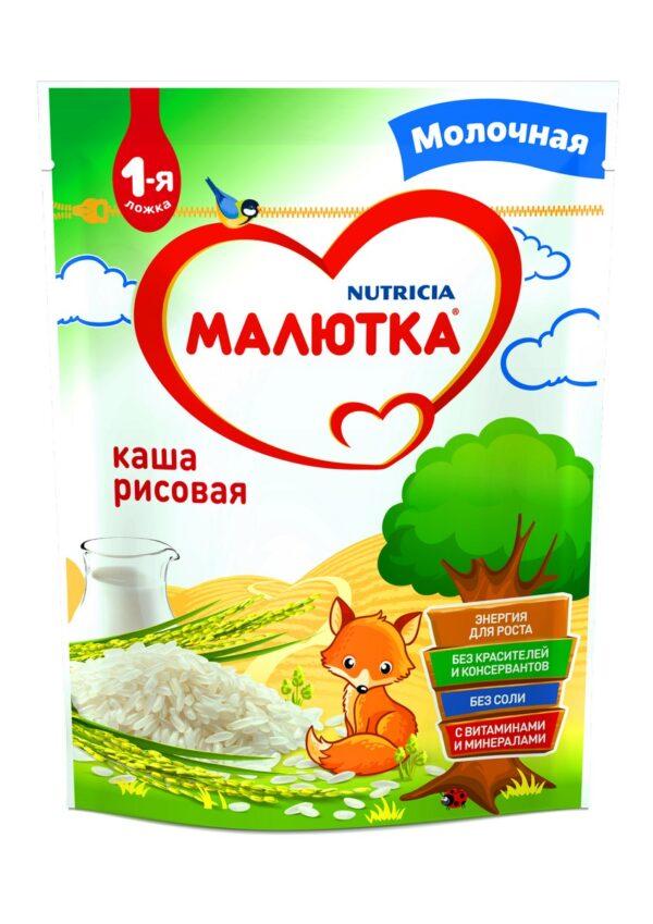 Малютка Каша молочная Рисовая, 220г