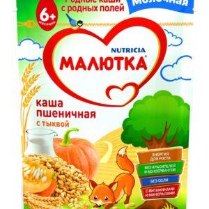 Малютка Каша молочная Пшеничная с тыквой, 220г