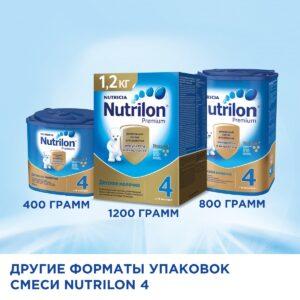 Нутрилон Премиум Детское молочко 4, 800г