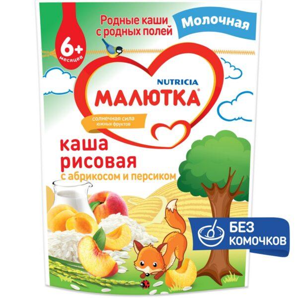 Малютка Каша молочная Рисовая с абрикосом и персиком, 220г