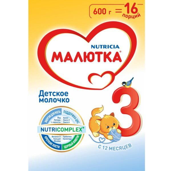 Малютка Детское молочко 3, 600г