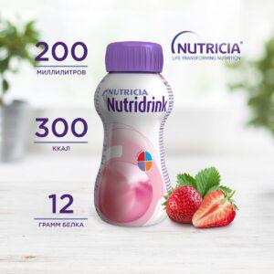 Нутридринк готовая питательная смесь со вкусом клубники 200мл