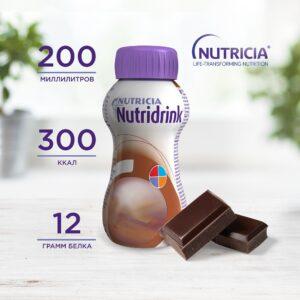 Со вкусом шоколада Nutridrink