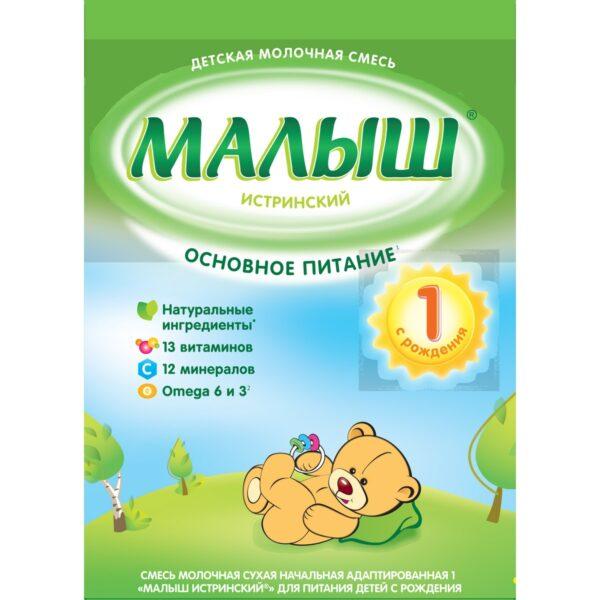 Малыш Истринский Смесь молочная сухая 1, 350г