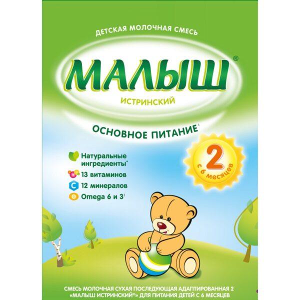 Малыш Истринский Смесь молочная сухая 2, 350г