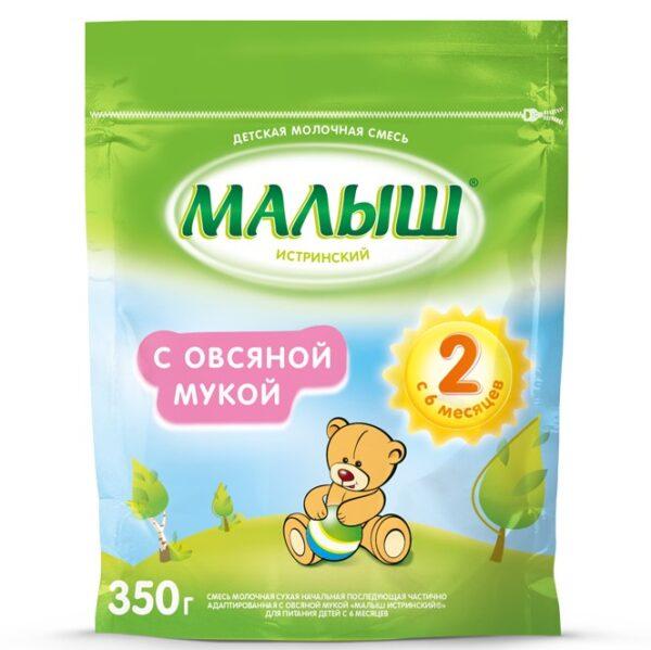 Малыш Истринский Смесь молочная сухая с овсяной мукой, 350г