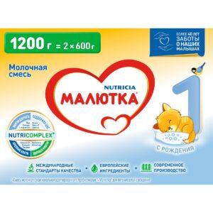 Малютка Молочная смесь 1, 1200г