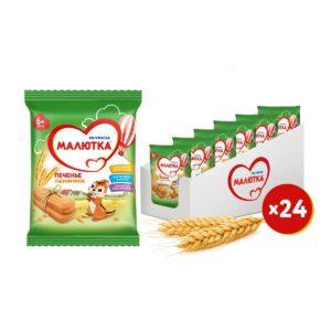 Малютка Печенье пшеничное, 45г