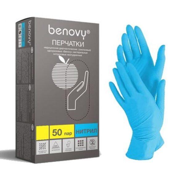 Нитриловые перчатки голубые